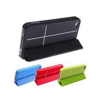 Get this handy iPhone 4 / 4S magnetic cover with screen guard! Only R399 including nationwide delivery!