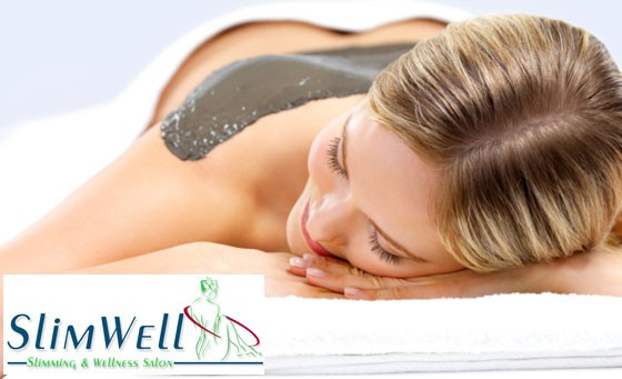 Reap the benefits of the Dead Sea at Slimwell: just R99 gets you a 60-minute Jericho Hydrating Back Wrap plus bonus (value R450 - save 78%)