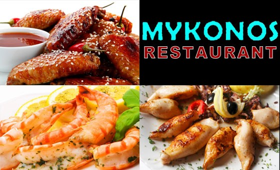 Mouth-watering platter for two at Mykonos Restaurant