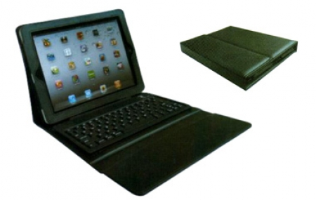 Pay R699 for the Keyboard case for iPad 1/ 2/ 3 instead of R999