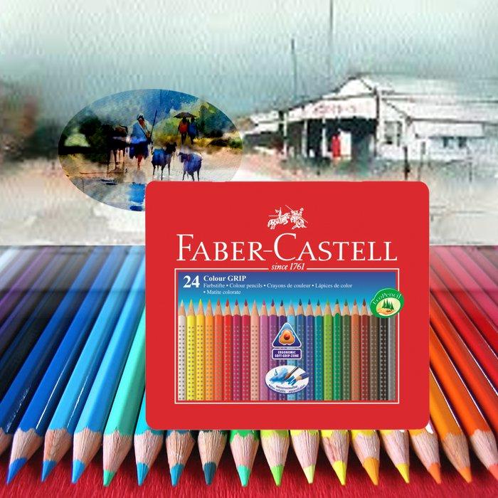 Faber Castell Aquarelle Watercolour Pencils 24