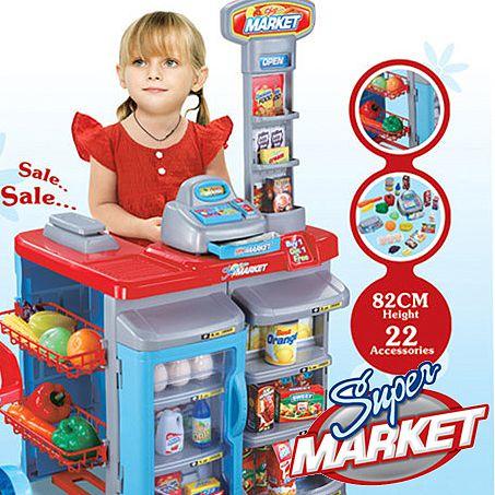 Supermarket Game Set 82 X 52 X 45cm