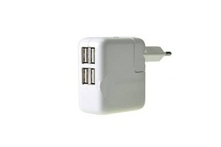 Four Port USB AC Charger for R129 Including Delivery (57% off)