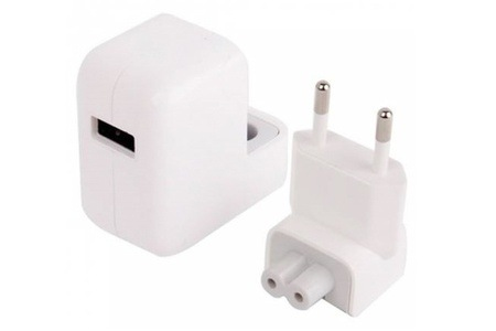 10w USB Power Adapter for iPad for R129 Including Delivery (50% off)
