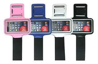 Sports Armband for iPhone 5 for R129 Including Delivery (50% Off)
