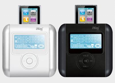OZAKI - iMini Cute iPod Radio/ Clock Speaker