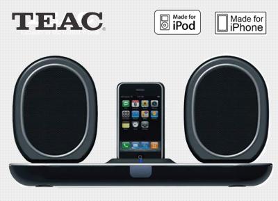 TEAC - SR15i Wireless iPod Dock