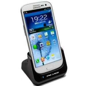 Samsung Galaxy SIII Dual Desktop Charger Cradle Dock + Free 2300mAh Spare battery