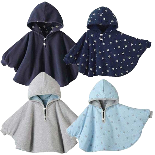 Kiddies Winter Ponchos | 4 Colours