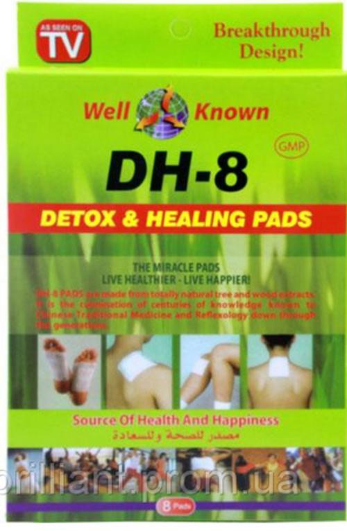 Detox & Healing Pads
