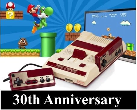 Classic Family Gaming Console
