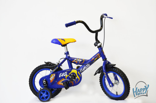 Arrow Bicycle For Boys