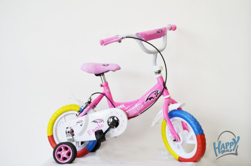 Arrow Bicycle For Girls