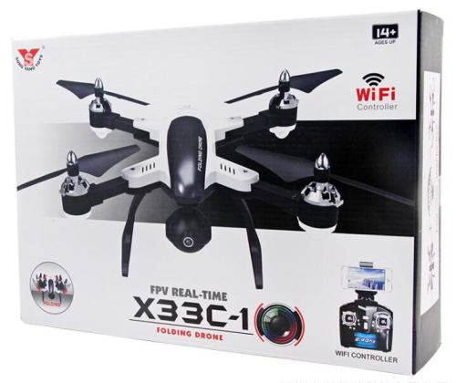 SongYang X33C Drone