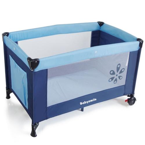 Babysmile Folding Baby Crib Cot with Wheels