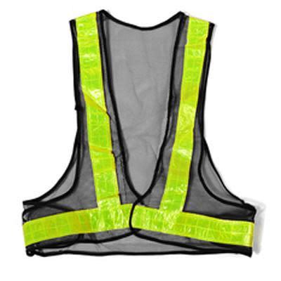 Safety Vest - Large