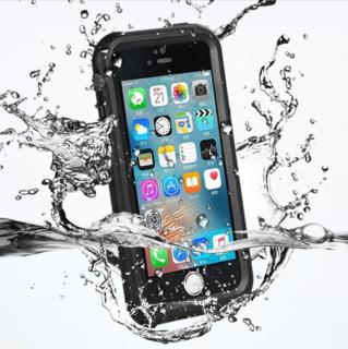 iPhone 5 / 5S / 5SE / 7 / 7PLUS Waterproof Case