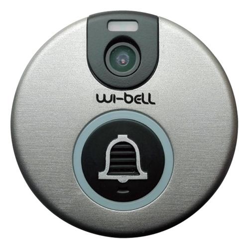 Wi-Bell Smart Video Intercom Kit