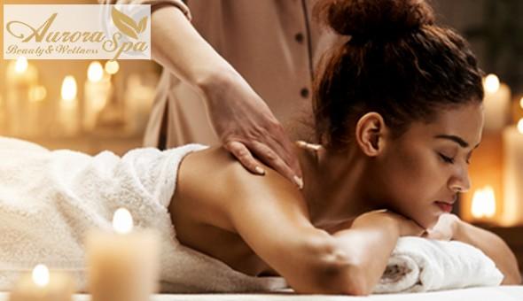 Century City: A Choice of Luxury Full Body Massages at Aurora Beauty & Wellness Spa!