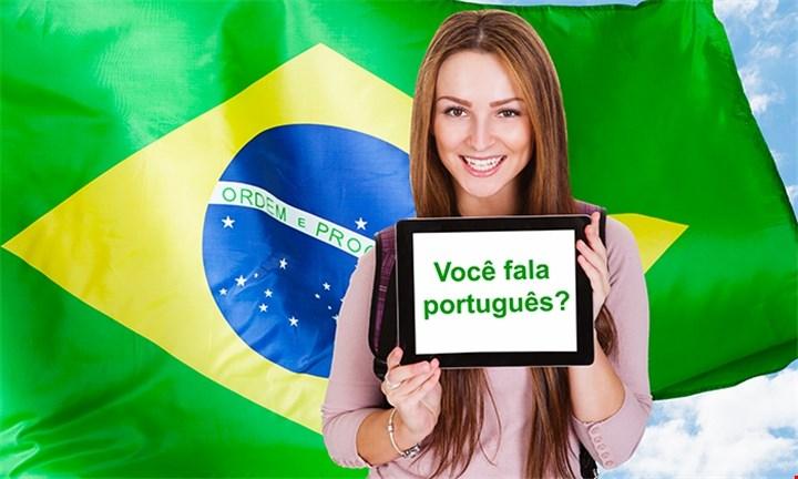 Learn to Speak Brazilian Portuguese with e-Careers