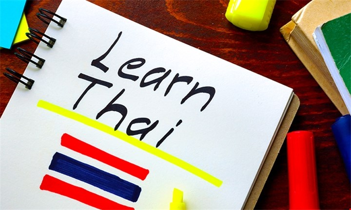 Learn to Speak Thai with e-Careers