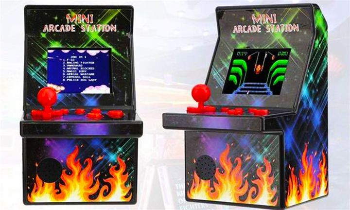 Mini Arcade Station With 200 Games for R399