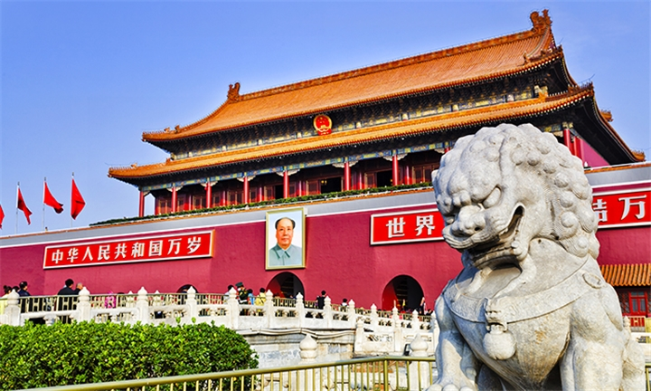 East Asia: 5-Night China Capital Land Tour