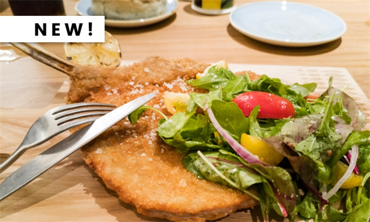 2-Course Italian Fine Dining Experience for up to Four at Felicità Ristorante Italiano