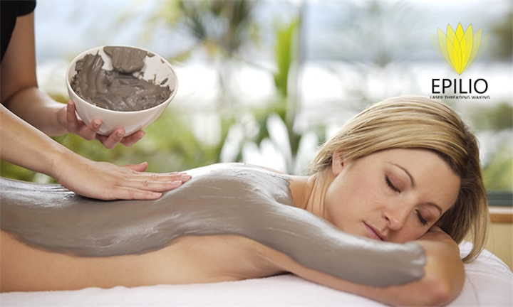 Hydrating Body Polish by Lilian Terry International! for One or Two at Epilio