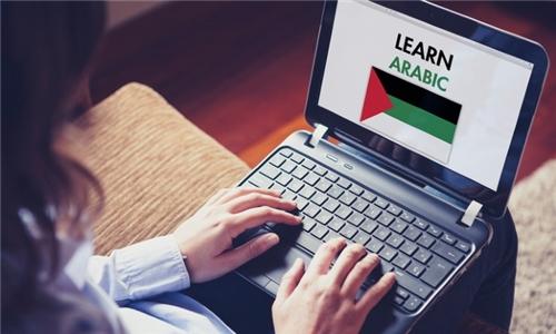 Online Language Course:  Arabic Course Bundle: Arabic for Beginners & Arabic Conversation Course with Secret World of Languages