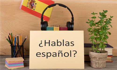 Online Course: Spanish Language for Beginners with One Education