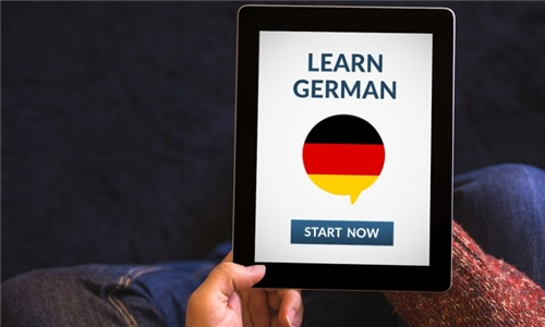 Online Language Course: Learn to Speak German – Beginners Course