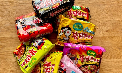Pay R25 & Get R65 Off a Range of Fire Noodles & Mochi at A-Mart Online Store