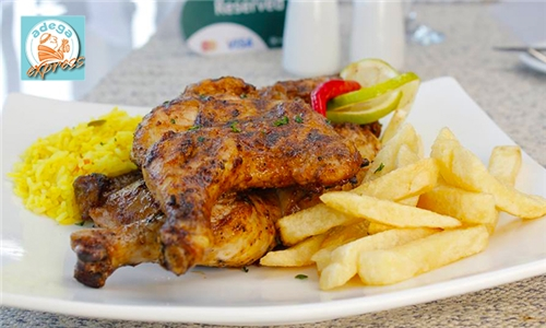 Full Chicken with Chips/Rice including delivery at Adega Rivonia Express