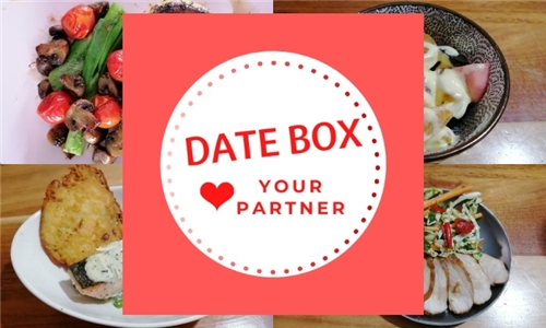 Choice of 'Love your Partner' Date Box Delivered to your Door