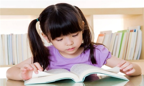 Online Course: Children's Book Writing Course with Lead Academy