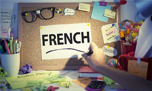 Online Course: Basic French Language Skills for Everyday Life from Course Gate