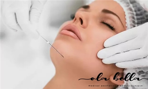 10 Units of Facial Injections from Ola Bella Medical Aesthetics & Beauty Clinique