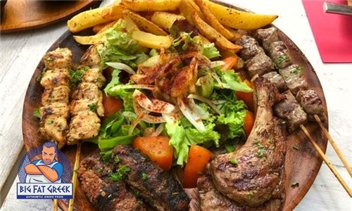 Choice of Seafood, Vegetarian or Meat Platter from Big Fat Greek