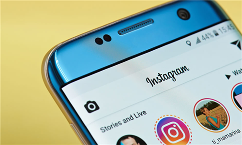 Online Course: Instagram Marketing Certificate with New Skills Academy