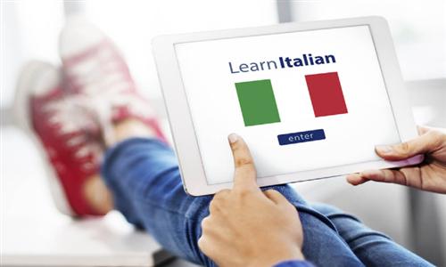 Online Course: Italian Language for Beginners from Knowledge Door