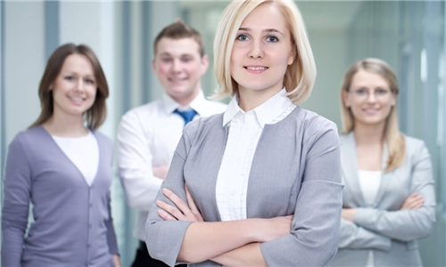 Online Course: HR Training: Corporate Leadership & People Management from Janets