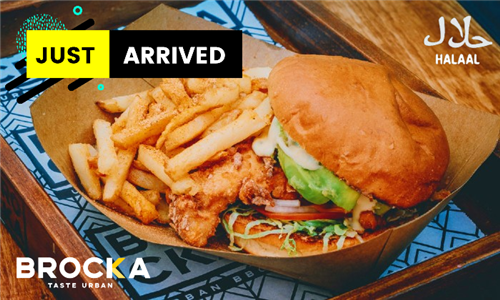 Choice of Burgers with Fries or Royal Deluxe Cheeseburgers at Brocka Canal Walk