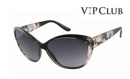 GUESS! Pay R899 for ladies retro floral sunglasses, including delivery (save R2000)