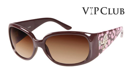 GUESS! Pay R899 for ladies animal print bling brown sunglasses, including delivery (save R2000)